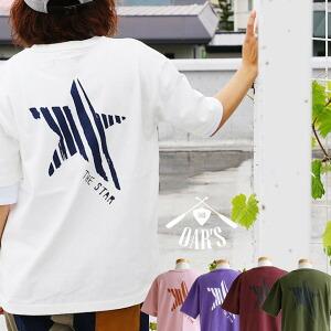 Tシャツ カットソー 半袖 クルーネック プリント 星 スター ストライプ USAコットン 米綿 ヘビーウェイト メンズ レディース トップス 大きいサイズ カジュアル コットン 綿100% 半袖tシャツ tシャツ 夏