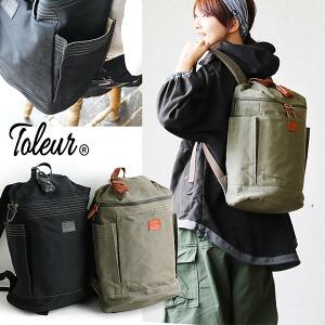 リュック バックパック バッグ かばん 鞄 BAG コットンツイル カウレザー使い リュックサック A4サイズ ビジネス デイリー レディース メンズ 部活 修学旅行