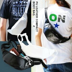 ボディバッグ ウエストバッグ バッグ 鞄 かばん PUレザー アウトドア 旅行 キャンプ フェス ライブ レディース メンズ ウエストポーチ ポーチ サブバッグ 40代 50代