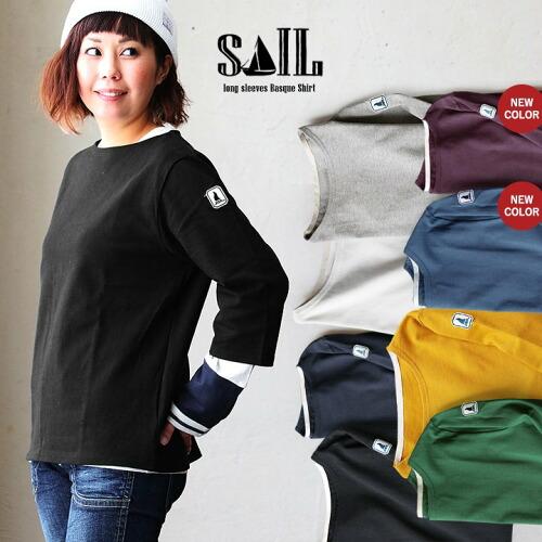 (セイル) SAIL 七分袖 カットソー バスクシャツ コットン 無地 ボートネック 日本製