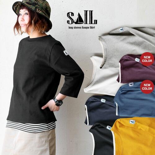 (セイル) SAIL 7分袖 カットソー バスクシャツ ボートネック 日本製 コットン 綿100% 無地 カジュアル ワンポイント