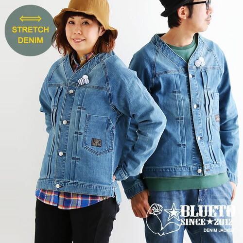 (ブルート) BLUETO Gジャン ジャケット デニム ノーカラー 「ストレッチ 伸縮繊維」 バッジ付き