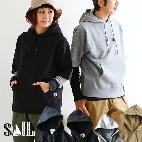 (セイル) SAIL パーカー プルオーバー プルパーカー 五分袖 5分袖 「肉厚 米綿 裏毛 スウェット 綿100%」