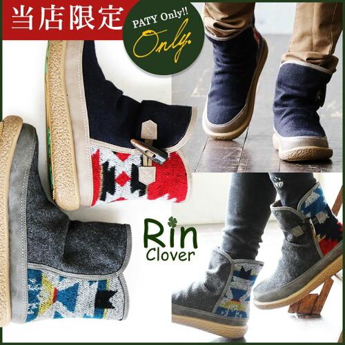 (リン・クローバー) Rin Clover ミドル丈 ブーツ 切り替え 裏ボア クッションインソール トグルボタン