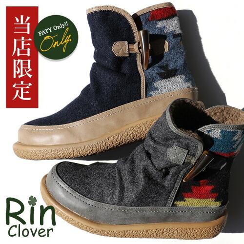 (リン・クローバー) Rin Clover  ミドル丈 ブーツ ネイティブ柄 異素材切り替え 内ボア ゴム トグルボタン付き