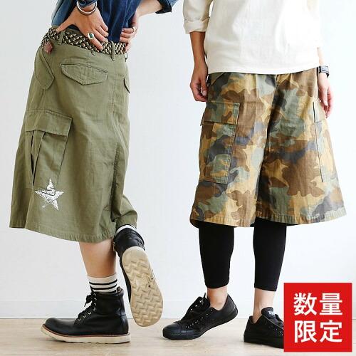 パンツ ガウチョ キュロット 変形デザイン カーゴ カーゴパンツ 星 スター プリント 綿100% 日本製