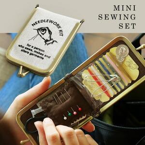 ミニソーイングセット ソーイングセット ニードルワーク 裁縫 裁縫道具 携帯 がま口 リネン プリント バッグイン NEEDLEWORK KIT