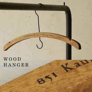 ウッドハンガー ハンガー ウッド パイン材 アイアン アンティーク インテリア クローゼット 収納 木製 オシャレ トップス