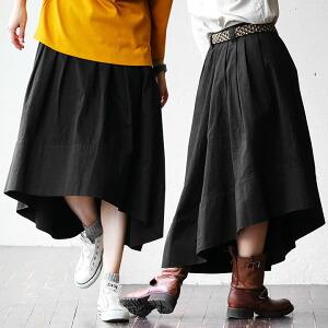フィッシュテールスカート スカート アシンメトリー丈 フィッシュテール タック 左右非対称 モード ワーク ミリタリー レディース 女性用 秋 ひざ丈スカート ひざ下丈スカート