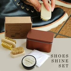 シューシャインセット 革靴お手入れセット 缶入 メンテナンス レザーシューズ お手入れ ブラシ クロス 靴クリーム スムースレザー用 スウェードレザー用 贈り物 ギフト