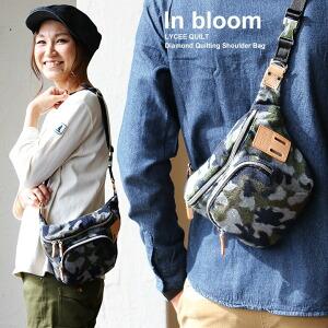 ボディバッグ バッグ カバン 鞄 BAG MOFU BABY モフベイビー ファー ボア カモフラージュ 迷彩 500mlペットボトル カモフラ ウエストポーチ ショルダー