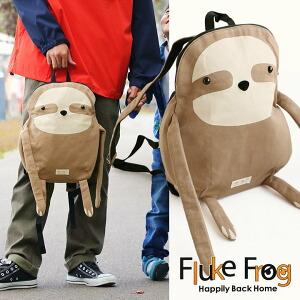 リュック バッグパック バッグ 鞄 カバン ジップ ファスナー ナマケモノ スウェット A4サイズ 背面ファスナー 大容量 レディース メンズ キッズ 子供 遠足 親子 Fluke Frog