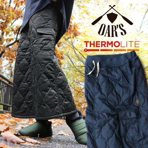 (オールズ) OAR'S カーゴスカート マキシ丈 キルティング 薄中綿 ウエストリブ 紐付き