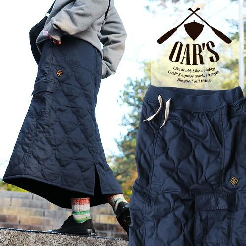 (オールズ) OAR'S  スカート マキシ丈 ロング丈 「丈感が選べる」 カーゴ キルティング サーモライト 薄中綿 ウエストリブ