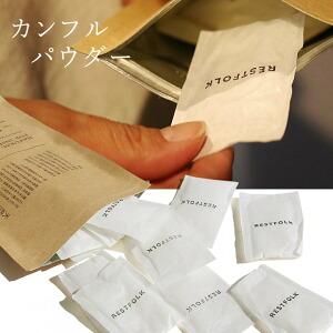 カンフル パウダー 12pcs Made in Japan 防虫 防虫剤 天然由来 木 クスノキ ウッド 服用 タンス 引き出し
