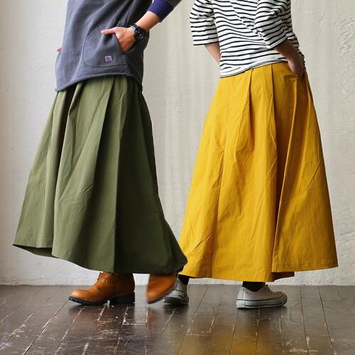 (パワー・トゥ・ザ・ピープル) POWER TO THE PEOPLE ムービングスカート スカート ロングスカート