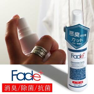 Fade+ 消臭剤100ml 消臭剤 抗菌 除菌 人口酵素 スプレー 100ml ベッドルーム リビングルーム ペット トイレ 玄関