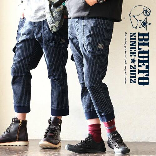 (ブルート) BLUETO クロップドデニム ストレッチ ガーデニングポケット 裾リブ切り替え ストライプ