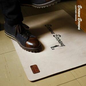 フロアマット マット 栃木レザー社製 牛革 カウレザー スエード 「Brown Brown エンボス」 日本製 メンズ レディース インテリア 40代 50代
