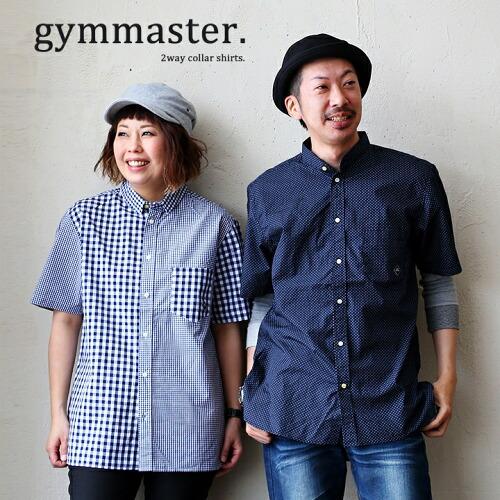 (ジムマスター) gym master 半袖シャツ シャツ 半袖 2WAY バンドカラー レギュラーカラー