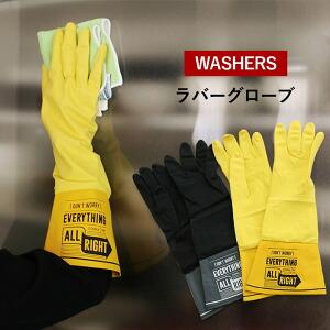 WASHERS ラバーグローブ ゴム手袋 グローブ 耐水 プリントデザイン 丈長 滑り止め付き 掃除 キッチン お風呂 バスルーム