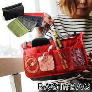 バッグインバッグ バッグ カバン ポーチ 収納用 ポケット 機能 収納 小分け マチ幅調節  40代 50代