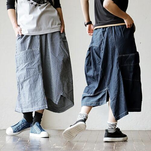 (リーフ) REEF アシメビッグポケットスカート スカート ロング丈 ビッグポケット ヒッコリー