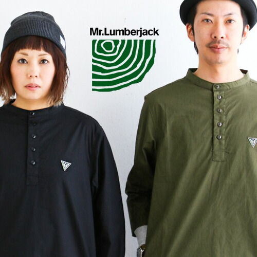 (ミスターランバージャック) Mr.Lumberjack シャツ 七分袖 プルオーバー スタンドネック リブ切替 綿100%