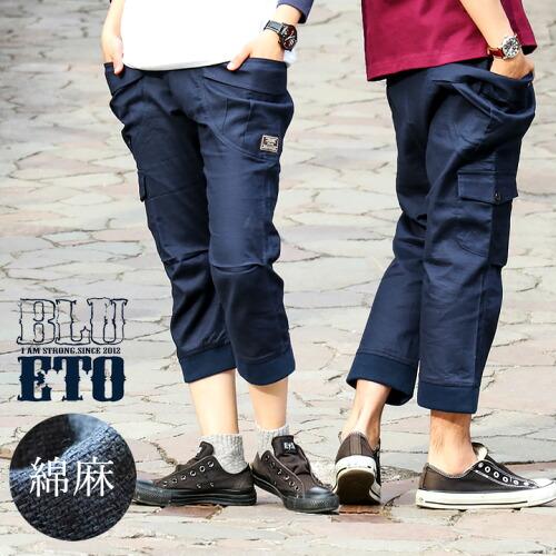 (ブルート) BLUETO クロップド パンツ 「綿麻 プリペラ ストレッチ」 ガーデニングポケット 裾リブ 切り替え