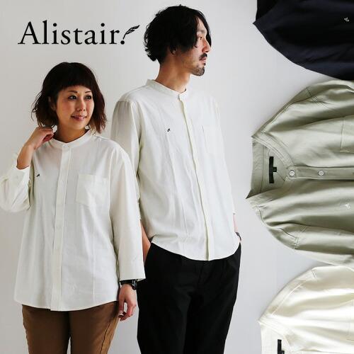(アリステア) ALISTAIR シャツ 七分袖 7分袖 バンドカラー 吸湿 速乾 ドライ 麻 レーヨン ワンポイント A. 刺繍