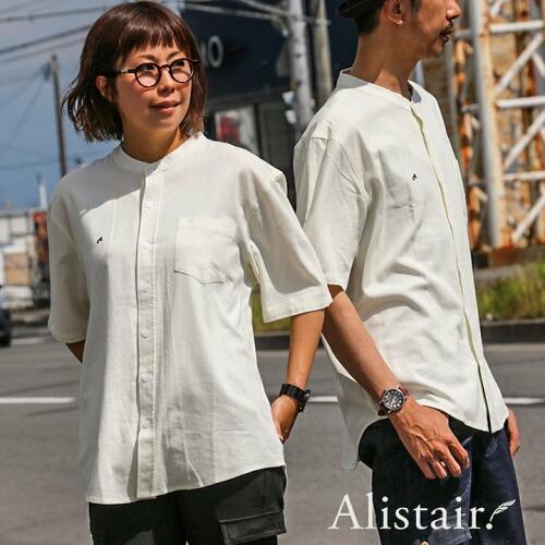 (アリステア) ALISTAIR シャツ 半袖 バンドカラー 「吸湿 速乾 麻 レーヨン」 ワンポイント A. 刺繍 薄手 無地