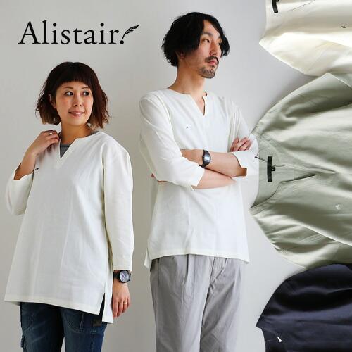 (アリステア) ALISTAIR シャツ 七分袖 7分袖 キーネック   「吸湿 速乾 麻 レーヨン」 ワンポイント A. 刺繍 薄手 無地