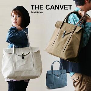 トートバッグ バッグ キャンバス フラップ トート カウレザー レディース メンズ 日本製 国産 40代 50代 パラフィン加工 カバン 鞄 かばん ビジネスバッグ マザーズバッグ