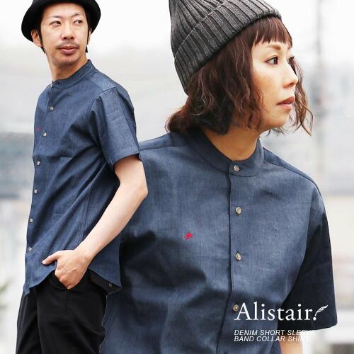(アリステア) ALISTAIR シャツ 半袖 バンドカラー デニム 配色 ワンポイント 星 スター 刺繍 綿100%