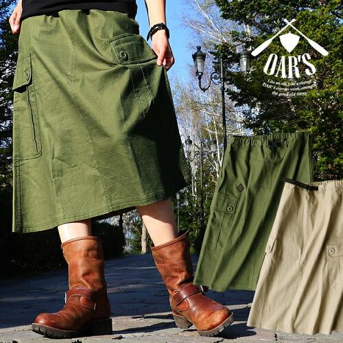 (オールズ) OAR'S スカート カーゴ ロング丈 綿麻 プリペラ ストレッチ クライミング ウェビングベルト フレア