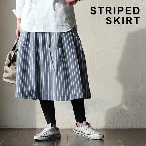 ミディアム丈スカート ストライプ スカート ひざ下丈 裏地付き コットン インド綿 レディース 女性用 40代 50代 春 春物