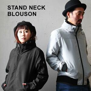 スタンドネックブルゾン ブルゾン ジャケット ジャンパー ポリエステル トロピカル フード収納 レディース メンズ 40代 50代 メンズジャケット レディースジャケット