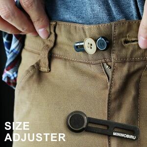 ミニノビル40 ボタン用 クロ サイズアジャスター Size Adjuster ボトム ウエスト調節 ウエスト調整 お直し不要 最大約4cm レディース メンズ 40代 50代