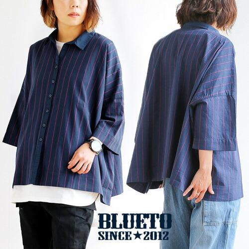 (ブルート) BLUETO シャツ 七分袖 7分袖 スキッパーネック 異素材切り替え ワイドシルエット 配色 ストライプ 薄手 綿100%