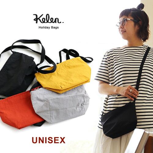 (ケレン) Kelen ホリデイバッグ バッグ かばん 鞄 ショルダーバッグ ミニショルダー 肩掛け 斜め掛け 無地
