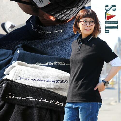 (セイル) SAIL ポロシャツ 半袖 シャツ ランダム パイル 「衿 メッセージ ワンポイント 刺繍」 無地