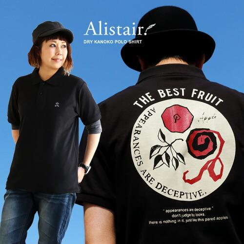 (アリステア) ALISTAIR ポロシャツ 半袖 リブ衿 吸水 速乾 消臭 UVカット ドライ 鹿の子 バック プリント