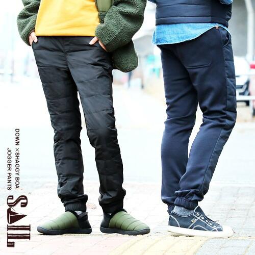 (セイル) SAIL  パンツ イージーパンツ ジョガーパンツ スリム スマート テーパード  『ダウン × 裏 シャギー ボア 裏起毛』