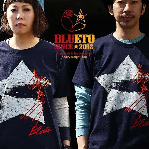 (ブルート) BLUETO 半袖 Tシャツ クルーネック 「星 スター プリント」 配色 刺繍 デザイン ヘビーウェイト コットン