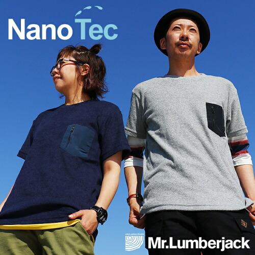 (ミスターランバージャック) Mr.Lumberjack 半袖 Tシャツ 胸ポケット ビッグシルエット ナノテック加工 Nano Tec パイル