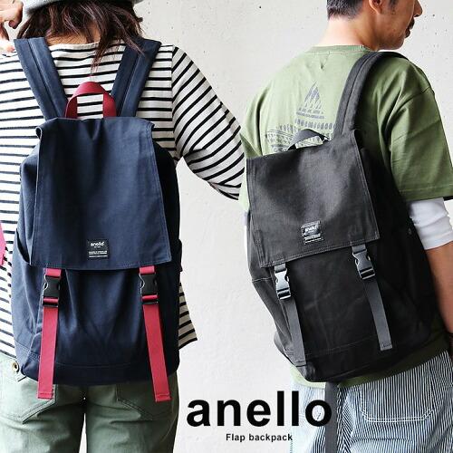 (アネロ) 【正規品】 anello フラップリュック リュック バッグ かばん デイバッグ ポリエステル 無地 ネイビー ブラック