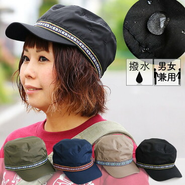afd2a188b33af ワークキャップ 帽子 チロリアンテープ 撥水 ベトナム ライン レッド グレー ネイビー ブラック レディース メンズ 夏