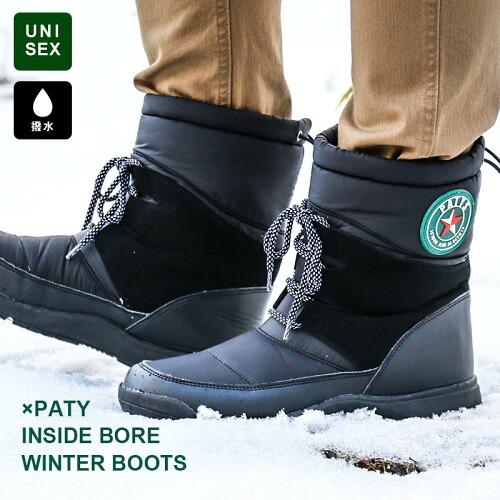 (×パティ) ×PATY  ブーツ スノーブーツ ウィンターブーツ 内ボア 部分防水 「替え紐 替えインソール 2WAY」