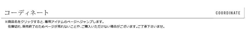 t_coord02.jpg