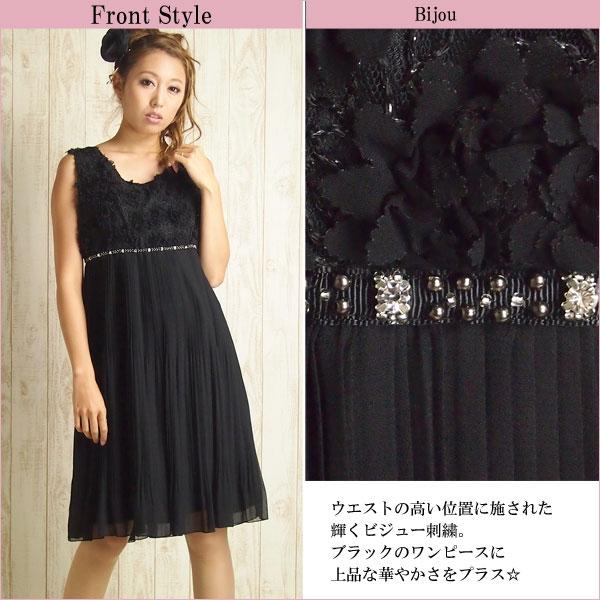 c04a9c5711602 楽天市場  レンタル レンタルドレス  ドレス4点コーディネイト ...